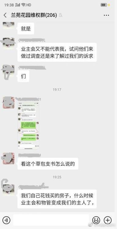 【喷嚏图卦 20210126】复必泰